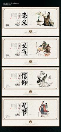 传统文化创意展板素材 PSD