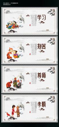 传统中国风文化展板设计