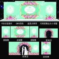 蒂芙尼蓝色鲜花主题婚礼背景