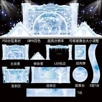 冬日恋歌冰雪主题婚礼设计