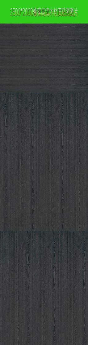 高清木纹理材质图图片