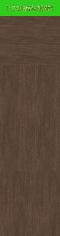 高清木纹理图片材质 JPG