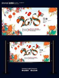 狗年春节花朵图案海报背景设计