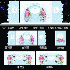 韩式田园风格主题婚礼设计