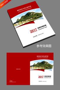 红色招商手册封面