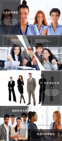 简洁企业宣传片头ae模板