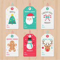 精美大气圣诞节吊牌标签素材 AI