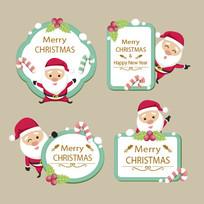 卡通创意圣诞节贴纸标签