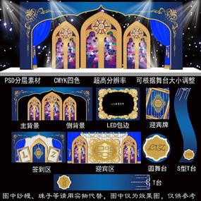 欧式教堂主题婚礼场景设计