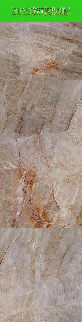 石材材质JPEG图片