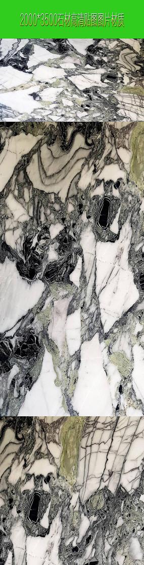 石材材质贴图图片