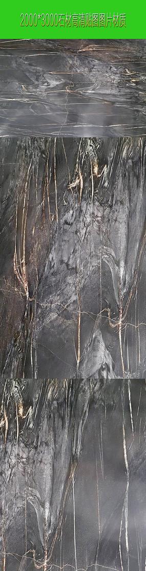 石材素材 高清材质图片