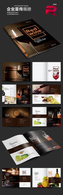 时尚红酒画册版式设计
