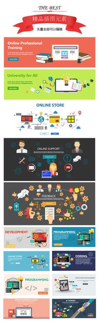 网络运作与工作插图 AI