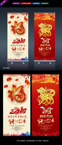 2018福字-最新原创设计素材下载 最新正版设计稿 最新设计图库下载