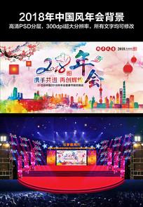 2018狗年中国风背景海报