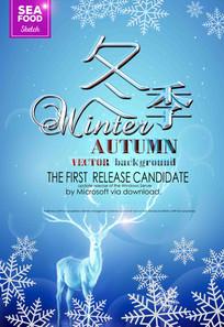 冬季海报设计