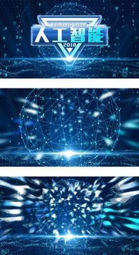 高科技AI人工智能AE模板