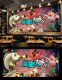 海鲜美食背景墙设计