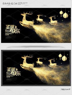 黑色创意圣诞节宣传海报 PSD