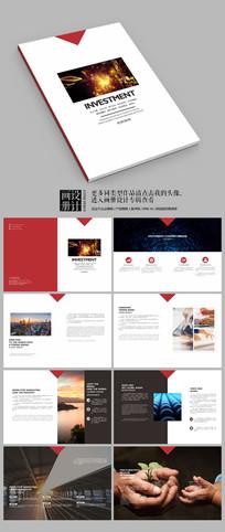 红色现代商业版式设计画册