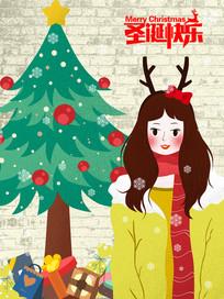 浪漫圣诞节原创插画海报