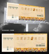 龙袍新中式地产