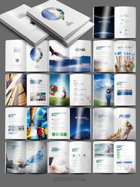 企业形象画册模版 PSD