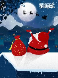 圣诞老人房顶赏月原创插画海报