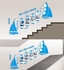 文化文化楼梯文化墙展板