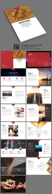 现代商业金融投资理财宣传册