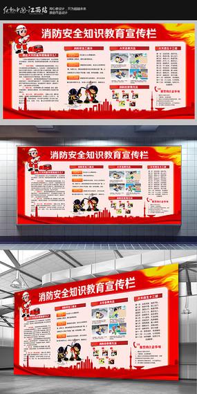 二年级消防安全教育囹�._消防安全知识教育宣传栏展板