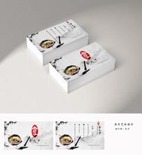 中国风美食名片