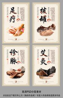 中国风中医文化养生展板