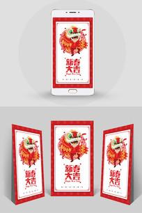 白色中国风H5背景图片