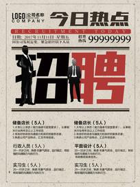 beat365亚洲官方网站