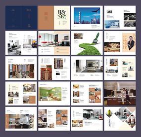 房地产精装画册 CDR