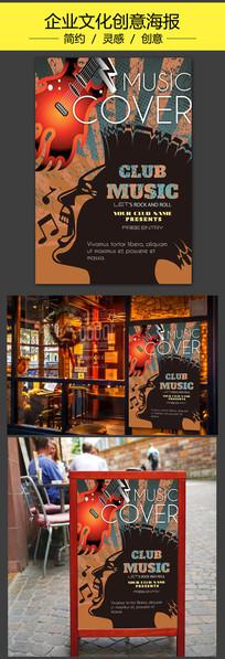 复古音乐品牌文化创意海报