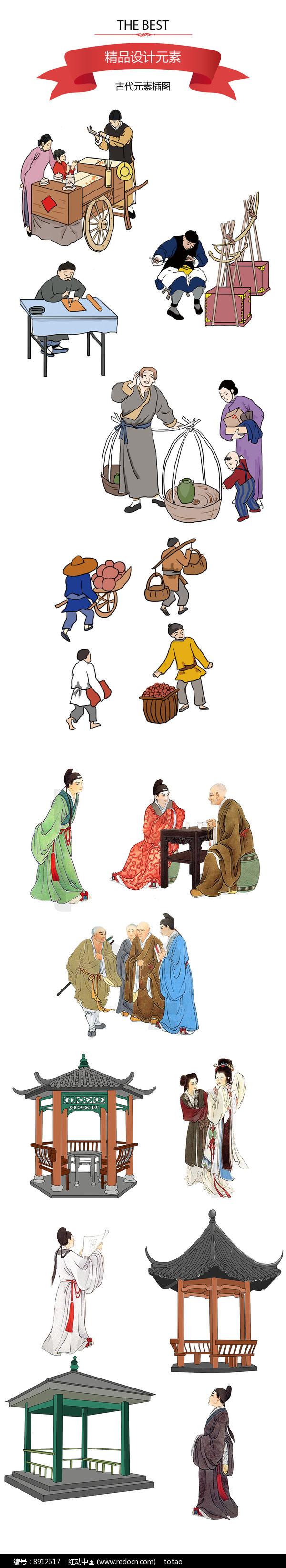 古代人物风俗插图图片