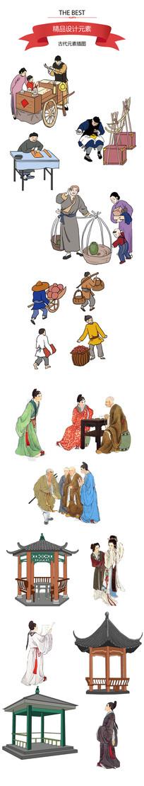 古代人物风俗插图 PSD