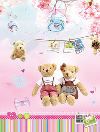 韩国毛茸小熊笔记本封面素材设计