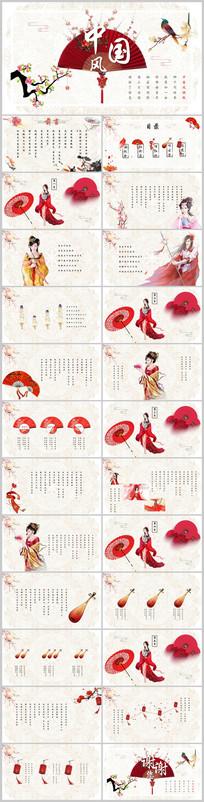 红色古风中国风PPT模板