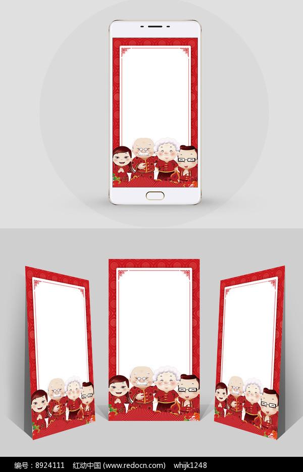 红色喜庆H5拜年背景图片图片