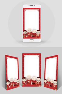 红色喜庆H5拜年背景图片