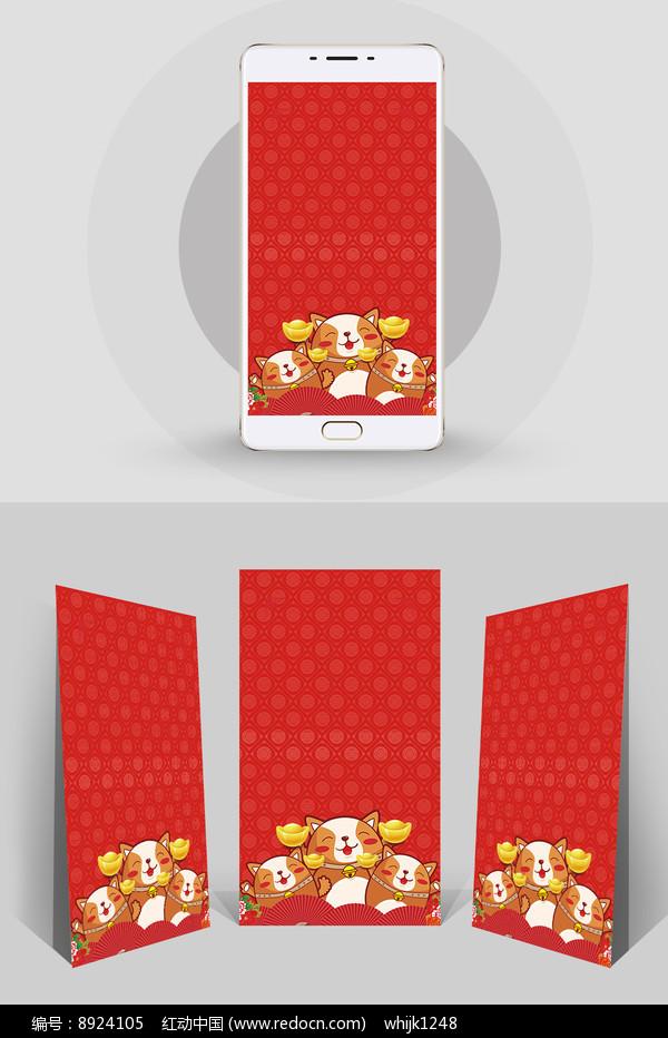 红色喜庆H5狗年背景图片