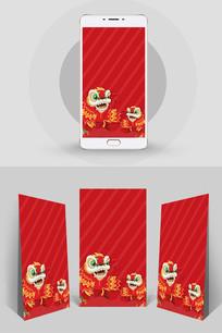 红色喜庆H5舞狮背景图片 PSD