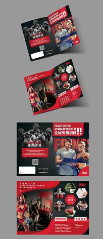 健身房男女健身宣传单折页设计