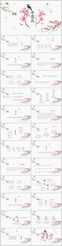 鸟语花香中国风唯美PPT模板