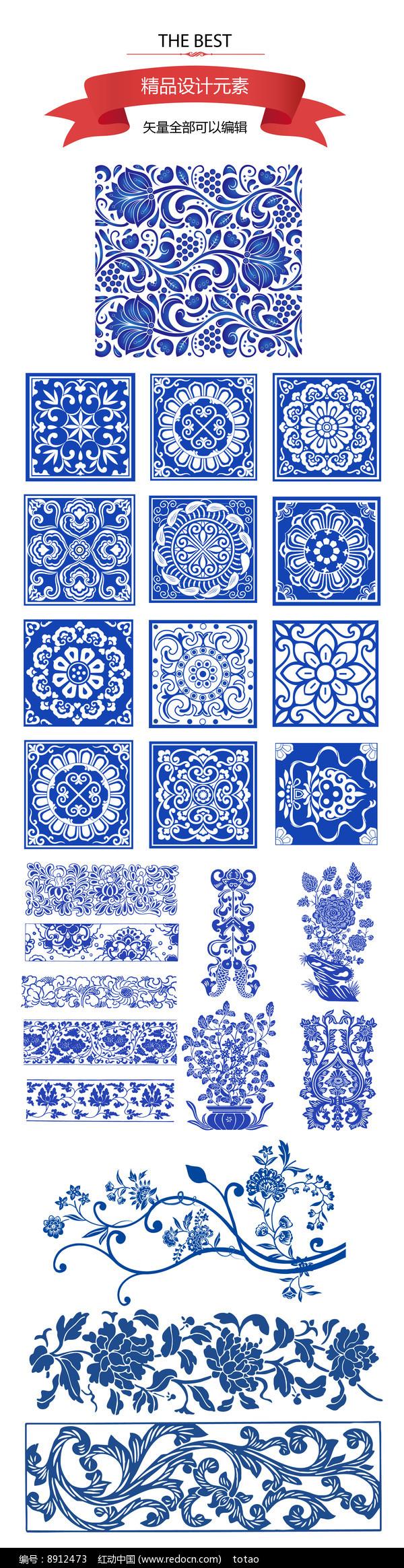 青花瓷花纹元素图片
