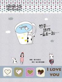 小猫咪卡通笔记本封面素材设计